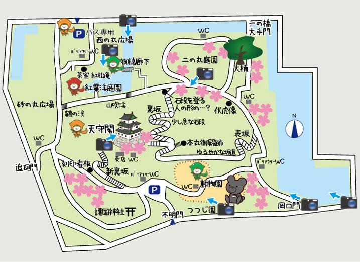 和歌山城道案内マップ